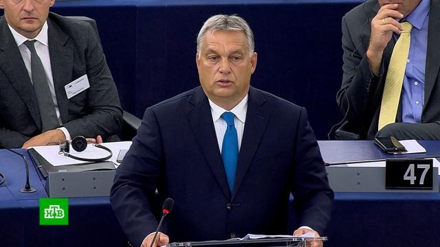 Пламенная речь Орбана по миграционному вопросу рассорила Венгрию сЕС.Венгрия, Европа, Европейский союз, беженцы, мигранты.НТВ.Ru: новости, видео, программы телеканала НТВ