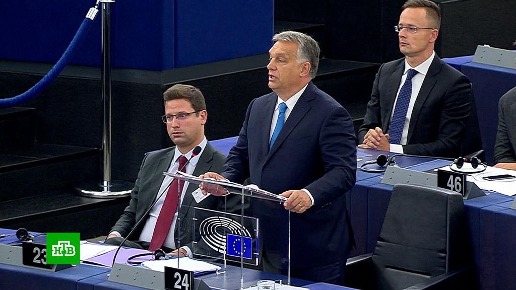 Пламенная речь Орбана по миграционному вопросу рассорила Венгрию с ЕС.Венгрия, Европа, Европейский союз, беженцы, мигранты.НТВ.Ru: новости, видео, программы телеканала НТВ