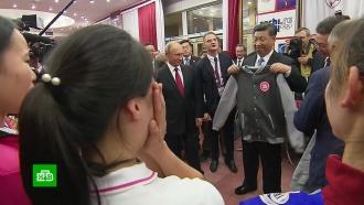 Путин стал вожатым детского центра «Океан»