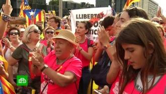 Сотни тысяч человек в Барселоне потребовали свободы от Мадрида