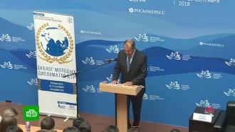 Сергей Лавров назвал отношения Москвы иВашингтона «отравленными»