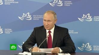 Путин оценил развитие отношений России иМонголии