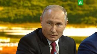 Путин об «отравителях Скрипалей»: мы знаем, кто это, мы их нашли