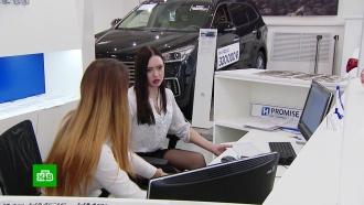 Новый порядок оформления ОСАГО иТО: какие нововведения ждут автомобилистов