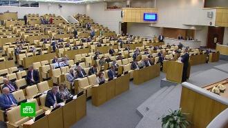 Законопроект об ответственности за увольнение «предпенсионеров» принят впервом чтении