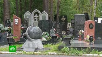 Ритуальщики со всей России съехались вНовосибирск на профессиональный форум