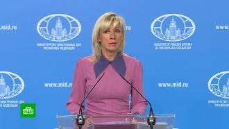 Захарова ответила на слова Лондона о«лживом» интервью Петрова иБоширова