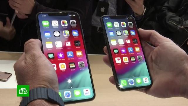 Apple официально представила новый iPhone.Apple, iPhone, гаджеты, технологии.НТВ.Ru: новости, видео, программы телеканала НТВ