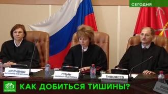 Петербургский Уставный суд потребовал модернизировать закон о тишине