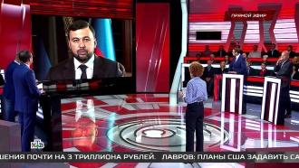 Денис Пушилин рассказал о будущих выборах главы ДНР
