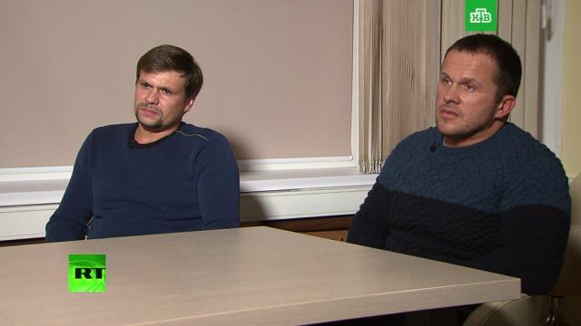 «Отравители Скрипалей» рассказали опоездке вВеликобританию.Великобритания, отравление, скандалы.НТВ.Ru: новости, видео, программы телеканала НТВ