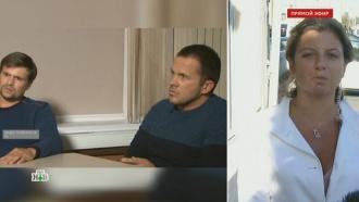 Симоньян поделилась впечатлениями от встречи с Петровым и Бошировым