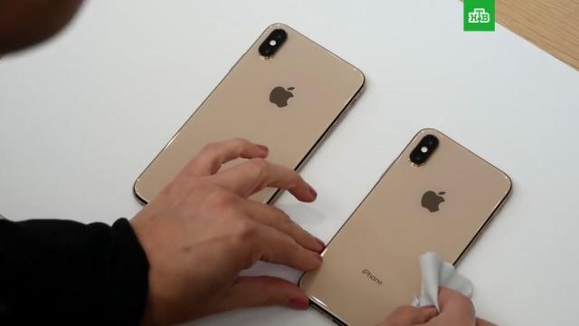Первый обзор нового iPhoneXS Max.Apple, iPhone, гаджеты, технологии.НТВ.Ru: новости, видео, программы телеканала НТВ