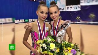 Винер-Усманова пригрозила снять с соревнования золотую медалистку ЧМ