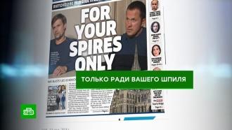 Собор вСолсбери, часы ишпиль после интервью Петрова иБоширова стали мемами