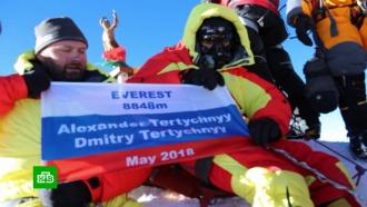 Российский школьник покорил Эверест иустановил рекорд