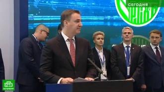Министр сельского хозяйства открыл рыбопромышленный форум в Петербурге