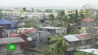 Мощный тайфун обрушился на Филиппины