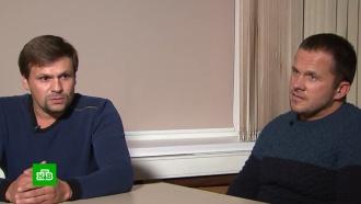 Захарова считает «расследование» Bellingcat дезинформацией британских спецслужб