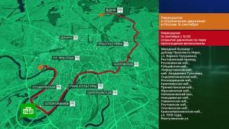 В Москве перекроют ряд улиц к Осеннему велопараду.велоспорт, Москва, парады.НТВ.Ru: новости, видео, программы телеканала НТВ