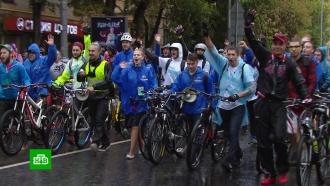 В Осеннем велопараде в Москве приняли участие около 20 тысяч человек.велоспорт, Москва, парады, спорт.НТВ.Ru: новости, видео, программы телеканала НТВ