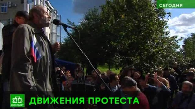 Петербургский митинг против корректировки пенсионной системы пришлось проводить вместе с дольщиками.Санкт-Петербург, законодательство, митинги и протесты, пенсии.НТВ.Ru: новости, видео, программы телеканала НТВ