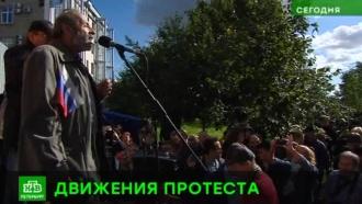 Петербургский митинг против корректировки пенсионной системы пришлось проводить вместе с дольщиками