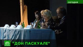 Петербургская опера «Дон Паскуале» будет похожа на модный показ