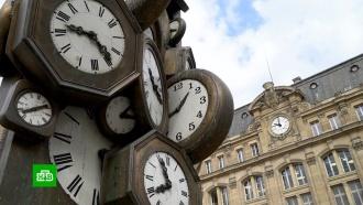 «Какая разница»: британцы прокомментировали переход Европы на новое время
