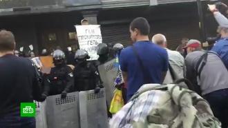 Радикалы устроили беспорядки у здания Генпрокуратуры в Киеве