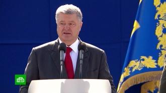 МИД РФ отреагировал на решение Украины разорвать договор одружбе сРоссией