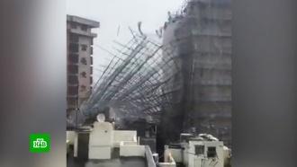 Двое погибли <nobr>из-за</nobr> тайфуна &laquo;Мангхут&raquo; на юге Китая