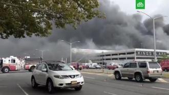 Более 20&nbsp;человек пострадали при пожаре на парковке ТЦ в&nbsp;<nobr>Нью-Йорке</nobr>