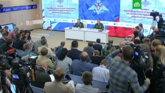 Минобороны: сбившая МH17ракета не могла попасть вроссийскую армию из Крыма