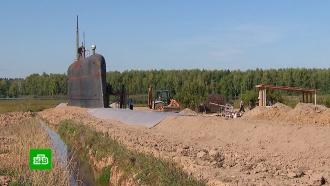 В&nbsp;Подмосковье открыли памятник атомной подлодке <nobr>К-19</nobr>