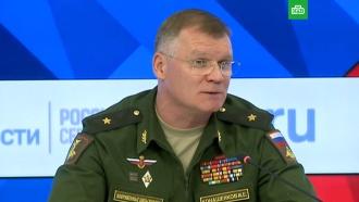 Минобороны: «Бук» или ракеты кнему не могли попасть кополченцам ДНР или ЛНР