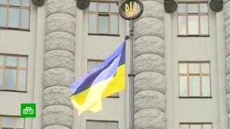 Порошенко подписал указ оразрыве договора одружбе сРоссией