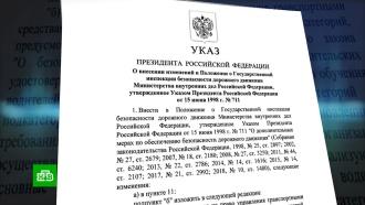 Путин запретил ГИБДД снимать номера смашин нарушителей