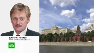 Путин выразил соболезнования в связи с гибелью экипажа Ил-20