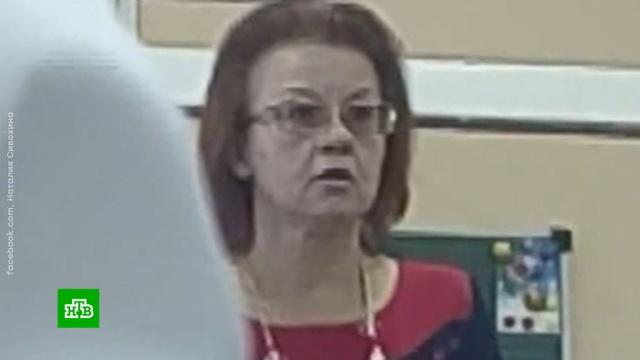 Оскорбившая детей учительница объяснила, что имела в виду.Санкт-Петербург, дети и подростки, образование, скандалы, школы.НТВ.Ru: новости, видео, программы телеканала НТВ