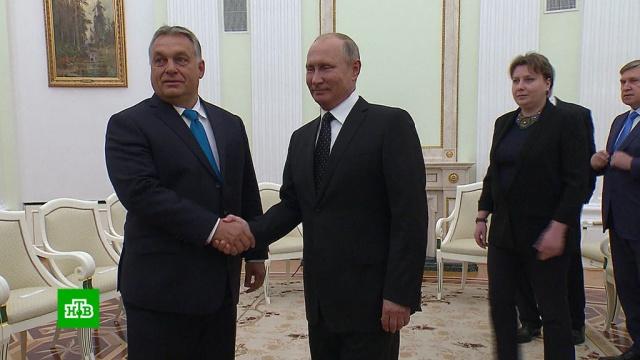 Путин на встрече с Орбаном назвал Венгрию одним из ключевых партнеров.Венгрия, Путин, переговоры.НТВ.Ru: новости, видео, программы телеканала НТВ