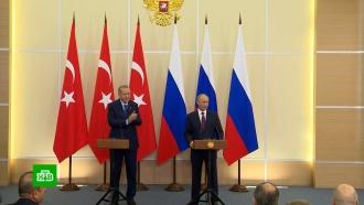 Победа без боя: соглашение Путина иЭрдогана позволит избежать кровопролития вИдлибе