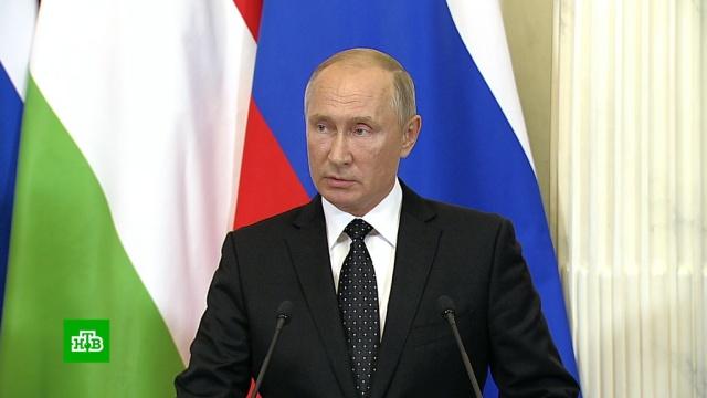 Путин назвал трагической случайностью инцидент с Ил-20 в Сирии.Израиль, МИД РФ, Сирия, авиационные катастрофы и происшествия, войны и вооруженные конфликты.НТВ.Ru: новости, видео, программы телеканала НТВ
