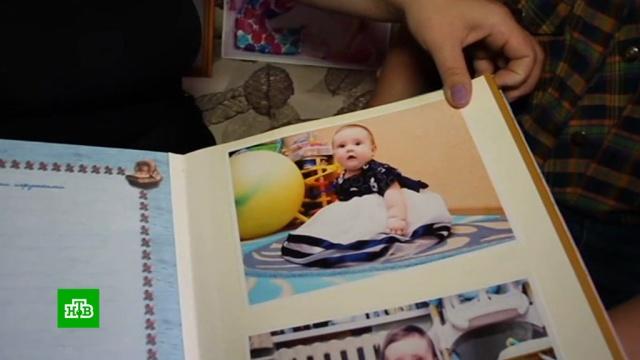 На Урале двухлетняя девочка умерла вреанимации из-за неисправного оборудования.Челябинская область, врачи, дети и подростки, медицина.НТВ.Ru: новости, видео, программы телеканала НТВ