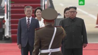 Мун Чжэ Ин прибыл вПхеньян