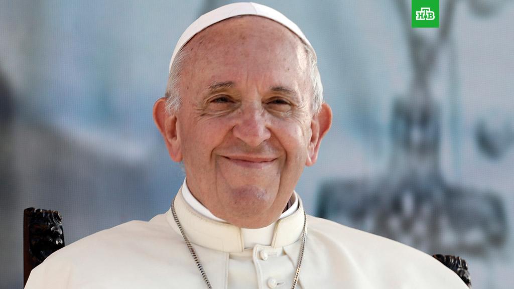 Папа римский секс