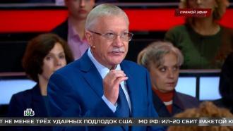 Олег Морозов: на каком основании все остальные стреляют вСирии? Эксклюзив программы «Реакция»