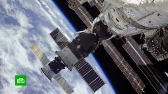 Дыру вобшивке корабля «Союз» обследуют из космоса вноябре