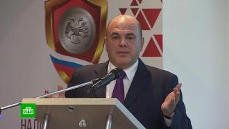Глава ФНС рассказал об обслуживании в налоговой и удобстве личного кабинета