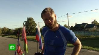 В Москве завершился одиночный велопробег в память об авиаполке «Нормандия — Неман»